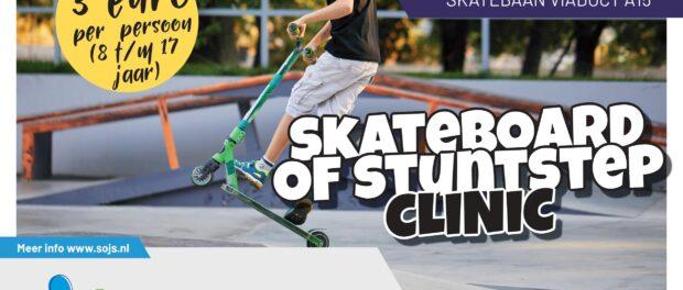 Skate Event!